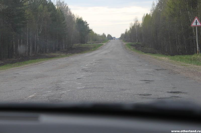 Костромкая дорога
